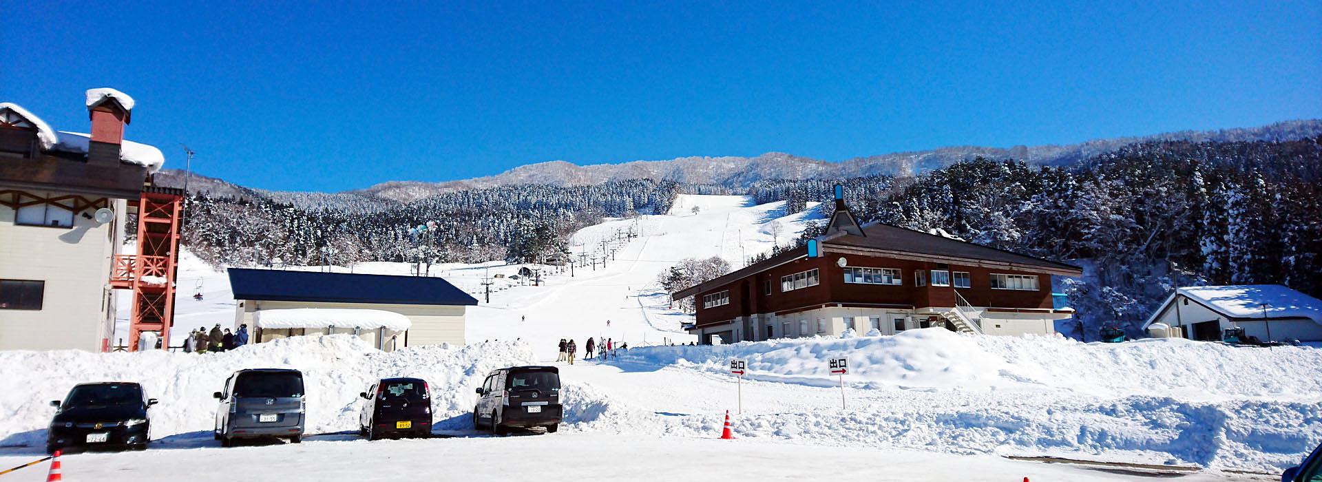 場 矢島 スキー